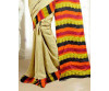 Designer Printed Silk Saree-S1458